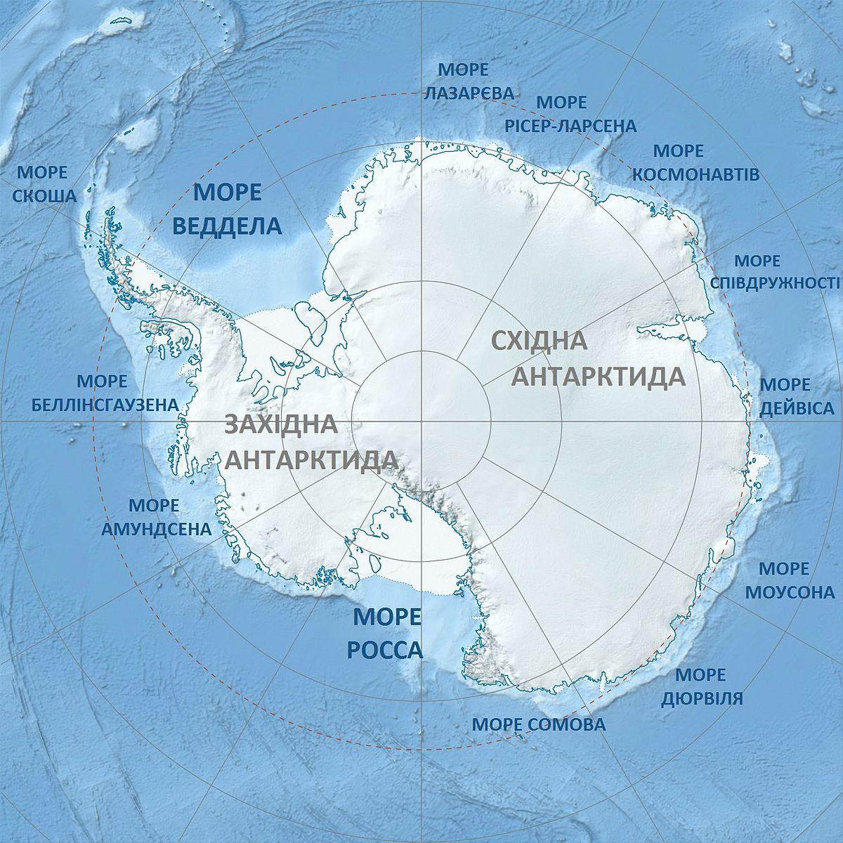 Антарктида. Основні відомості